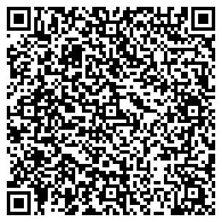 QR-код с контактной информацией организации ФАНПЛИТ, ЗАО