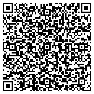 QR-код с контактной информацией организации HENKEL, КОМПАНИЯ