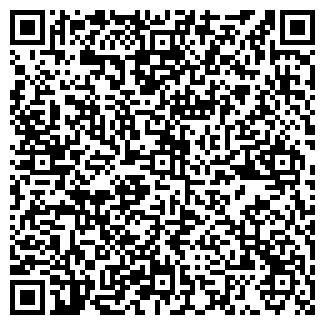 QR-код с контактной информацией организации КИИЛТО-КЛЕЙ, ООО