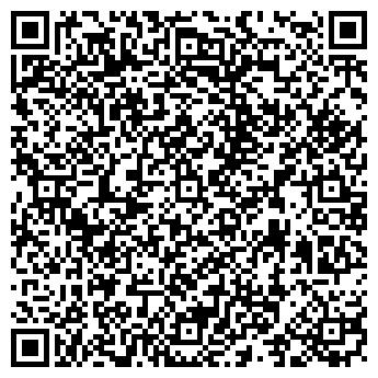 QR-код с контактной информацией организации СТРОЙИНДУСТРИЯ-3, ЗАО
