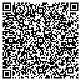 QR-код с контактной информацией организации КИЕВГУМА, ОАО