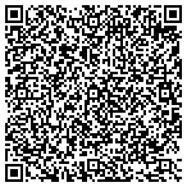 QR-код с контактной информацией организации ДОМОСТРОИТЕЛЬНЫЙ КОМБИНАТ N4, ОАО