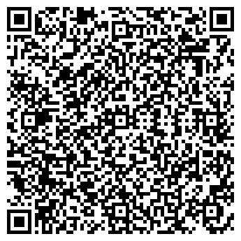 QR-код с контактной информацией организации ЖБИ-СЕРВИС №4, ОАО