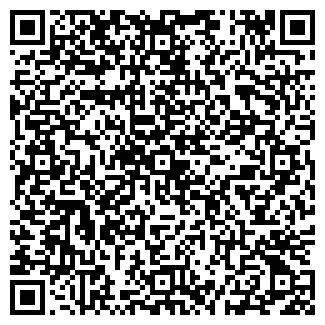 QR-код с контактной информацией организации ЭНРАН, ЗАО