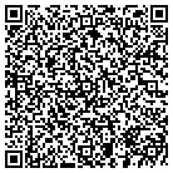 QR-код с контактной информацией организации КЕРАМПЕРЛИТ, ЗАВОД, ЗАО