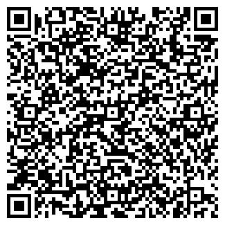 QR-код с контактной информацией организации ДЮНА КИЕВ, ООО