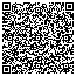 QR-код с контактной информацией организации ГЕРМЕТ, ЧП