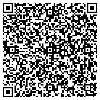 QR-код с контактной информацией организации РОКВУЛ УКРАИНА, ООО