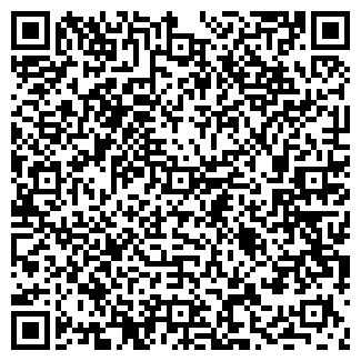 QR-код с контактной информацией организации УСК-ПЛЮС, ООО