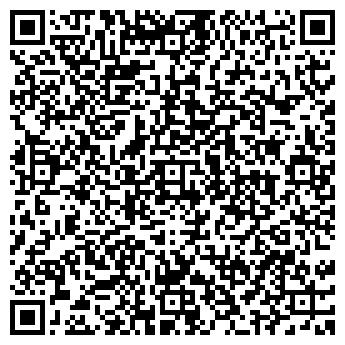 QR-код с контактной информацией организации КИБЕР, ЗАВОД ЖБИ, ОАО