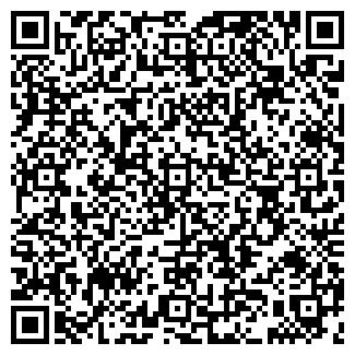 QR-код с контактной информацией организации КАФА, ЗАО