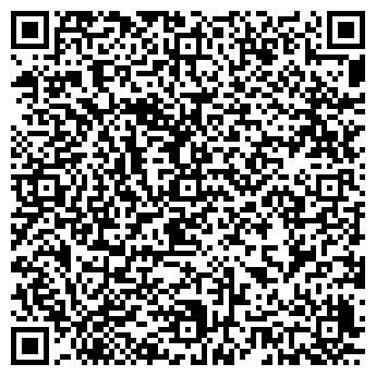 QR-код с контактной информацией организации БЕТОН КОМПЛЕКС, ООО
