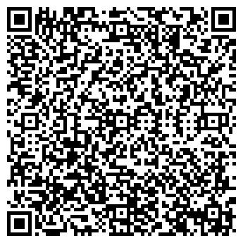 QR-код с контактной информацией организации СОЛАР 95