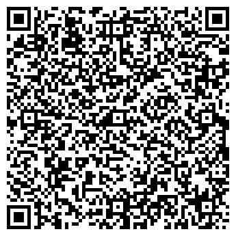 QR-код с контактной информацией организации КИЕВЦЕМЕНТ, ОАО