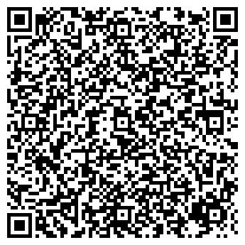 QR-код с контактной информацией организации ШЕВЕРУН В.Я., ЧП