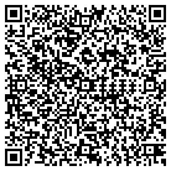 QR-код с контактной информацией организации МЕДДЕНТ, КОМПАНИЯ