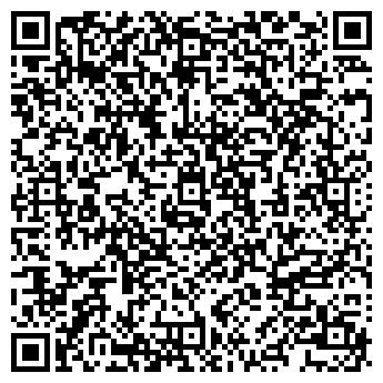 QR-код с контактной информацией организации ШКОЛА № 1117