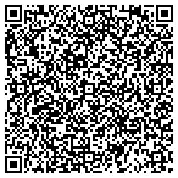 QR-код с контактной информацией организации СТРОИТЕЛЬНЫЕ СИСТЕМЫ, ТОРГОВЫЙ ДОМ, ООО