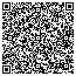 QR-код с контактной информацией организации АНВОЛ, ООО