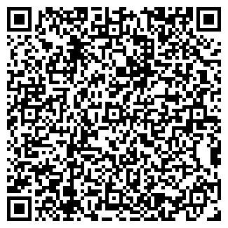 QR-код с контактной информацией организации ВЕТТА, ФИРМА