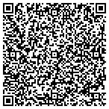 QR-код с контактной информацией организации КИЕВИНСТРУМЕНТ, ТОРГОВЫЙ ДОМ, ДЧП