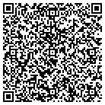 QR-код с контактной информацией организации УСЛУГИ ЭЛЕКТРИКА