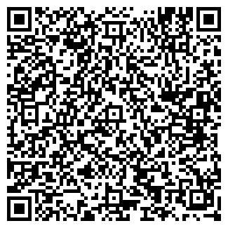 QR-код с контактной информацией организации КОНТРАСТ К