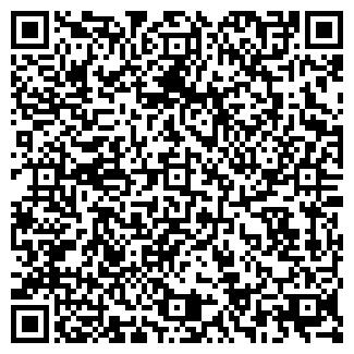 QR-код с контактной информацией организации ГРОВИТЭКС
