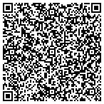 QR-код с контактной информацией организации ВЕЛЕС, УКРАИНСКАЯ АВИАЦИОННАЯ КОМПАНИЯ, ООО