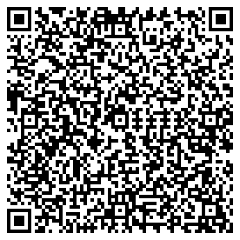 QR-код с контактной информацией организации ШТУЧКА