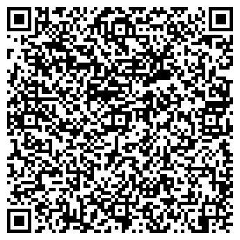 QR-код с контактной информацией организации MREO.NET.UA