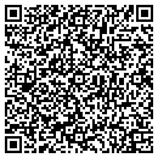 QR-код с контактной информацией организации CARWERT-UAR