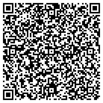 QR-код с контактной информацией организации ТЮФ РЕЙНЛАНД УКРАИНА