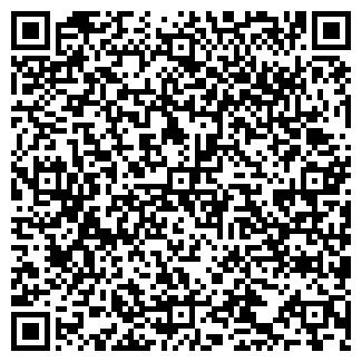 QR-код с контактной информацией организации PROFIX LTD, ООО