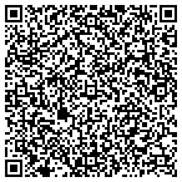 QR-код с контактной информацией организации УКРАИНСКИЕ ТОРГОВЫЕ МАРКИ, ПАТЕНТНОЕ АГЕНТСТВО