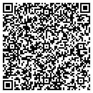 QR-код с контактной информацией организации БОНА ДЕА, ЧП