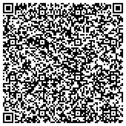 QR-код с контактной информацией организации АССОЦИАЦИЯ ПРЕДПРИНИМАТЕЛЕЙ И ПРОМЫШЛЕННИКОВ-ПОСТАВЩИКОВ ТОВАРОВ, РОБОТ И УСЛУГ ДЛЯ ГОСУДАРСТВЕННЫХ НУЖД