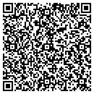 QR-код с контактной информацией организации АЛЬФА И К, ООО