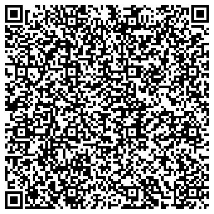 QR-код с контактной информацией организации КИЕВГОСЭКСПЕРТИЗА, КИЕВСКАЯ ГОРОДСКАЯ СЛУЖБА УКРАИНСКОЙ ГОСУДАРСТВЕННОЙ ИНВЕСТИЦИОННОЙ ЭКСПЕРТИЗЫ