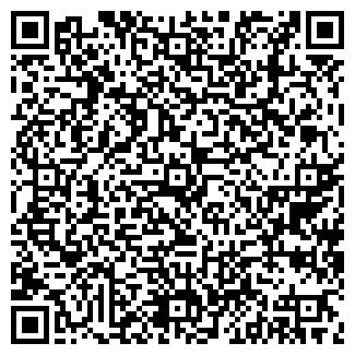 QR-код с контактной информацией организации УКРПРОМЭКСПЕРТ