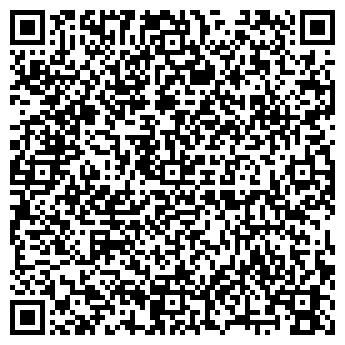QR-код с контактной информацией организации ВЕРИТАС УКРАИНА, БЮРО, ООО