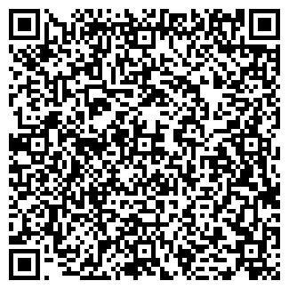 QR-код с контактной информацией организации ТЕХЭКСПЕРТ, ЧП