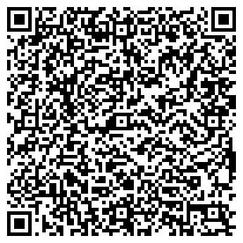 QR-код с контактной информацией организации АЛЬТА УКРАИНА, ООО