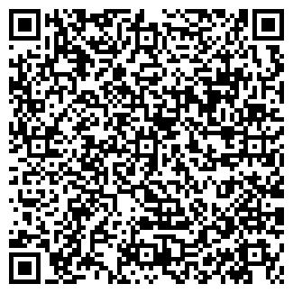 QR-код с контактной информацией организации ТРИА-НЕТ, ООО
