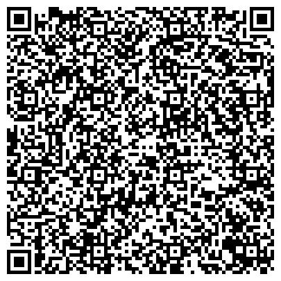 QR-код с контактной информацией организации UMC, УКРАИНСКАЯ МОБИЛЬНАЯ СВЯЗЬ, УКРАИНСКО-НЕМЕЦКО-ГОЛЛАНДСКО-ДАТСКОЕ СП, ЗАО