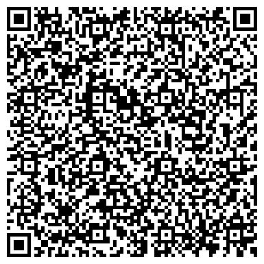 QR-код с контактной информацией организации УКРНИИПРОЕКТСТАЛЬКОНСТРУКЦИЯ, ОАО ИМ.В.Н.ШИМАНОВСКОГО