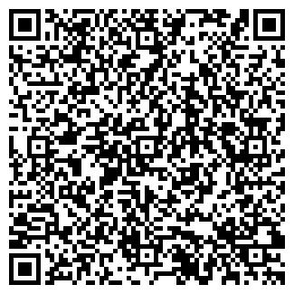 QR-код с контактной информацией организации X-TRADE UKRAINE