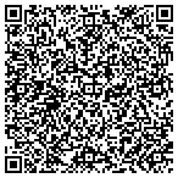 QR-код с контактной информацией организации МЕЖДУНАРОДНОЕ БЮРО ТРУДА, ОФИС ПРЕДСТАВИТЕЛЯ