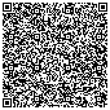 QR-код с контактной информацией организации МЕЖДУНАРОДНЫЙ КОМИТЕТ КРАСНОГО КРЕСТА, РЕГИОНАЛЬНАЯ ДЕЛЕГАЦИЯ В УКРАИНЕ