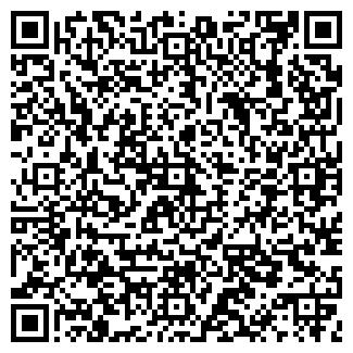 QR-код с контактной информацией организации КАНКОМ, ООО
